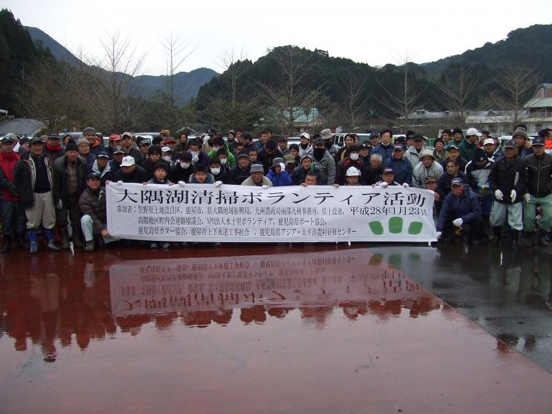 高隈 大隅湖清掃ボランティア活動3