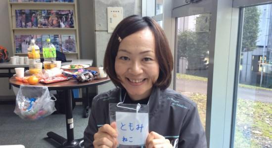 ともみちゃんの写真